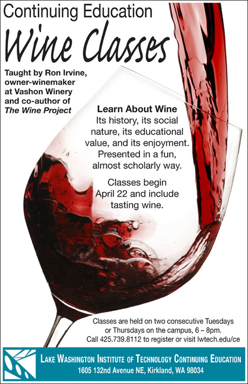 WineClass_Web